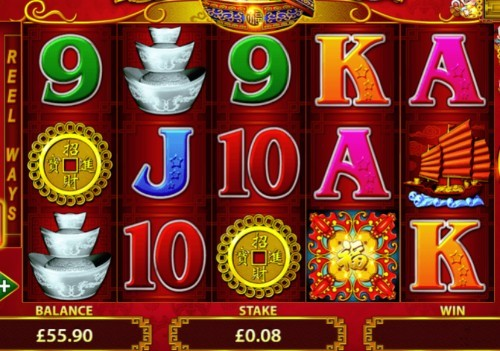 88 Fortunes UK slot game