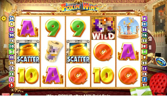 Foxin' Wins UK slot game