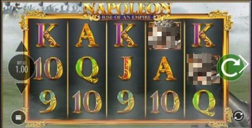 Napoleon UK Slots