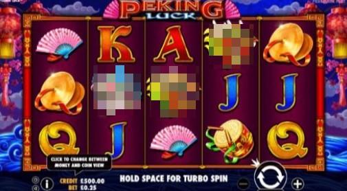 Peking Luck UK Slot